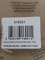 Нижний тэн 1100W для Плиты Gorenje 616021 для плиты