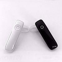 Bluetooth гарнитура S802