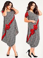 Модное,стильное,красивое женское молодежное летнее длинное платье большого размера