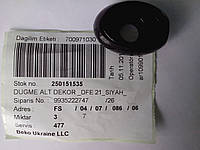 Лимб (декоративное кольцо) ручки регулировки газа Beko 250151535 для плиты