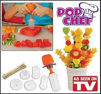 Набор для Карвинга Pop Chef Поп Шеф