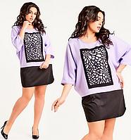 Модное,стильное,красивое женское молодежное короткое  платье с перфорацией большого размера