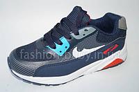 Стильные кроссовки на шнурках для  мальчика  р-ры 31, 32, 33, 34, 35, ТМ Солнце