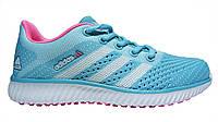 Женские кроссовки Adidas Boost Р. 36 37 38 39 41