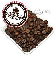 """Свежемолотый кофе в зёрнах """"Для турки"""", на вес"""