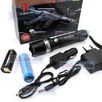 Тактический фонарик Police T8626 с диодом Q5 Cree XPE под аккумулятор 18650