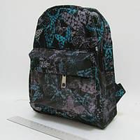 "Рюкзак с карманом ""Бабочки"" 27х21х9см (0620-1)"