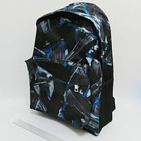 """Рюкзак с карманом """"Граффити"""" 42х30х13см"""