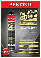 Пена монтажная PENOSIL 65 L Gold Gun Plus всесезонная для установки окон и дверей