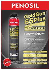 Пена монтажная Penosil GoldGunG 65L Plus All Season PRO  (всесезонная для установки окон и дверей)