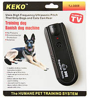 Отпугиватель собак купить кривой рог электромагнитные отпугиватели клопов