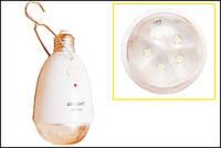 Функциональная Лампа для Освещения GD 5005
