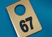 Номерок 40*60 мм золото, фото 1