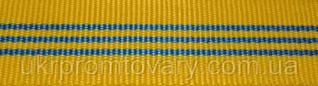 Лента буксировочная – 50 мм желто-голубая (рулон 25м) РН-1500кг №32215