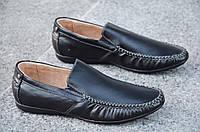 Туфли, мокасины мужские натуральная кожа легкие черные 2017