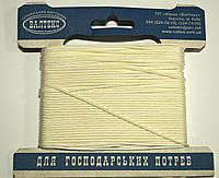 Микрокорд (шнур капроновый) 2мм белый (планшет-20м) №465/1 -20