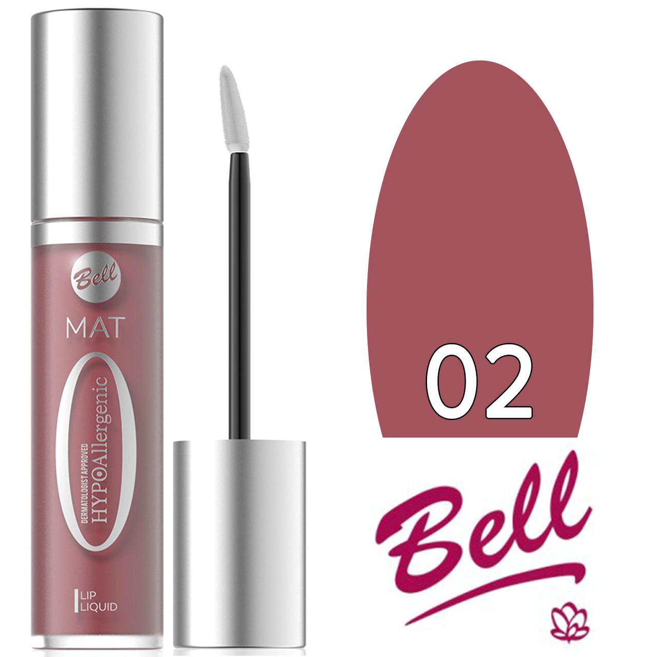 Bell HypoAllergenic - Жидкая губная помада Mat Lip Liquid Тон 02 pink lilac матовая
