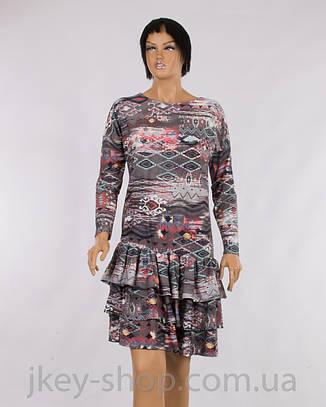 Платье женское ALDO MANILLA 5512 GREY RYSHA