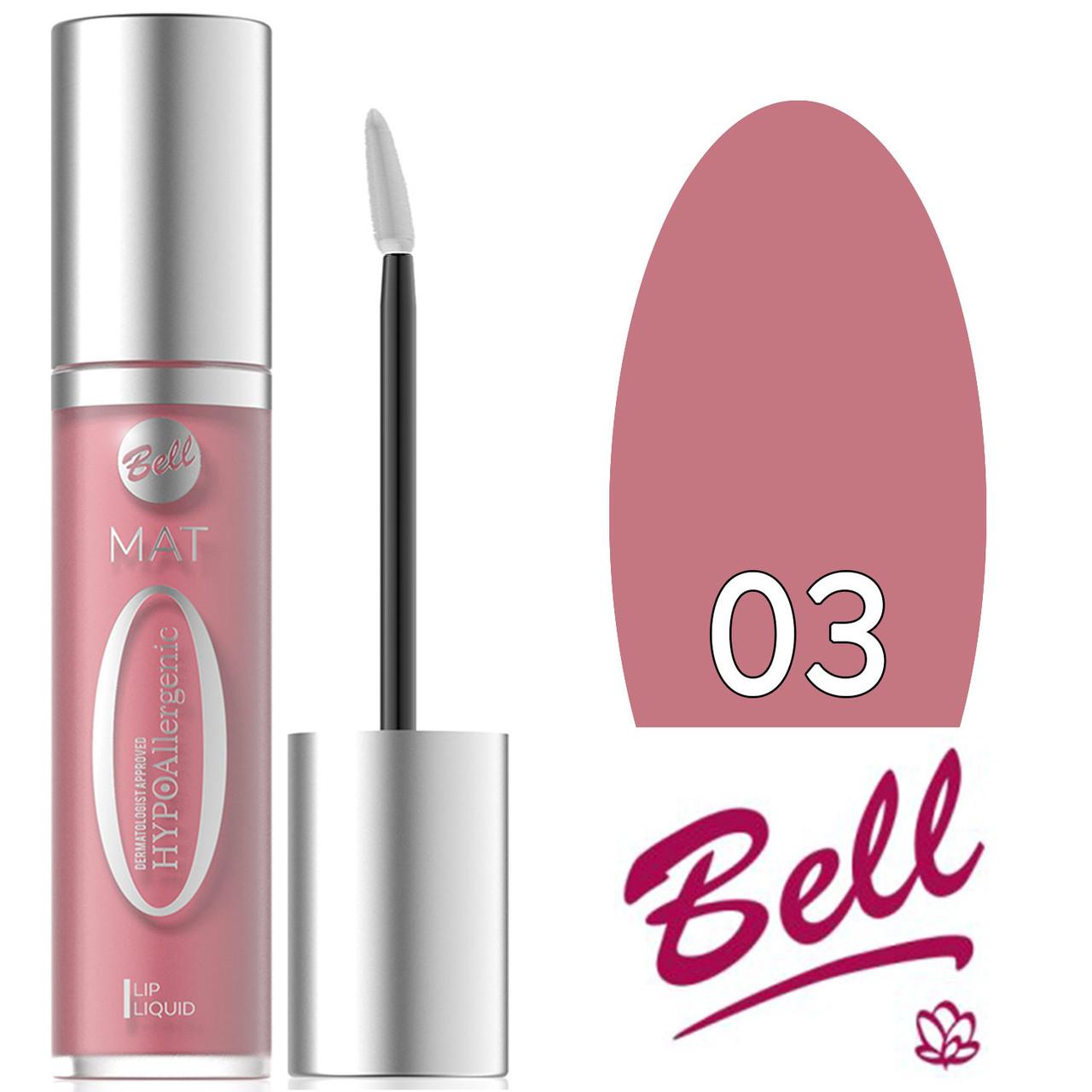 Bell HypoAllergenic - Жидкая губная помада Mat Lip Liquid Тон 03 pink rose матовая