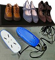 Сушилка Электрическая для обуви Cl 601  Chaolaidry Shoes