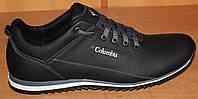 Туфли мужские спортивные черные на шнурках, мужская кожаная обувь от производителя модель ГКО-Т