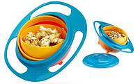 Детская Тарелка Непроливайка Universal Gyro Bowl