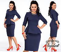 Платье женское синие баска АК/-012