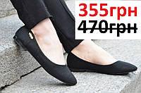 Балетки, туфли женские, фото 1