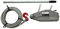 Монтажно-тяговый механизм МТМ 0,8 тонн (Лебедка рычажная)