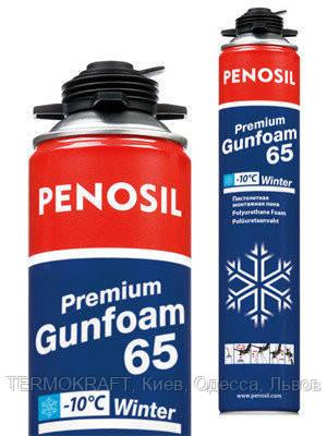 Пена монтажная зимняя PENOSIL Premium Gunfoam 65 Winter