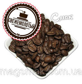 Свежемолотый кофе Марагоджип XXL, на вес