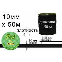 Лента эластичная тонкая, полиэстер / нейлон, ширина 10 мм., длина 50 м., вес 200 г., 100 бобин в ящике, черная