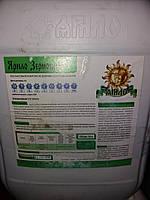 Подкормка Комплексное Хелатное удобрение для ЗЕРНОВЫХ КУЛЬТУР . Карбоновые кислоты, Гуматы