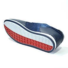 6e76c103f Кроссовки мужские джинсовые Wanderfull: продажа, цена в Житомире ...