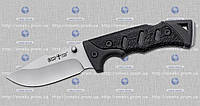 Складной нож 02168 MHR /06-6