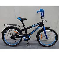 Велосипед двухколёсный детский 16 дюймов Profi Inspirer G1653***