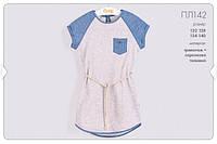 Платье для девочек 128 см ПЛ142 (128) Бэмби Украина