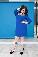 Батальное женское платье, с воротничком, спереди застегивается на пуговицы, фото 1