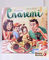 Семейная настольная игра «Спагетти»