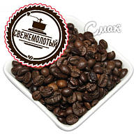 """Свежемолотый кофе """"Эспрессо"""", на вес"""