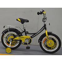 Велосипед двухколёсный детский 16 дюймов Profi Original boy G1643***