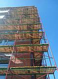 Будівельні ліси від виробника (1000 м. кв.),Ририштування,Риштовка, фото 2