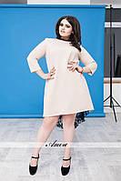 Батальное женское платье с красивой сборкой сзади