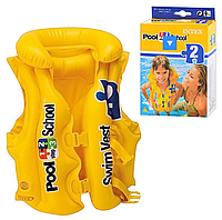 Детский надувной жилет для плавания «Pool School» | «Intex»