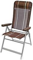 Маленькое раскладное кресло TE-10AT2, регулировка спинки, 100кг, алюминий, текстилен, подлокотники