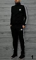 Мужской спортивный костюм ADIDAS в черном цвете