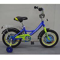 Велосипед двухколёсный детский 16 дюймов Profi Original boy G1641***