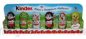 Киндер / Kinder Шоколад Фигурный Звери
