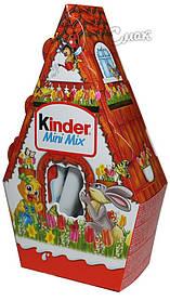 Набор Киндер Мини Микс / Kinder mini Mix
