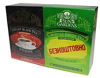 Чай Sun Gardens PEKO + 15 пир. зеленого саусепа БЕСПЛАТНО!